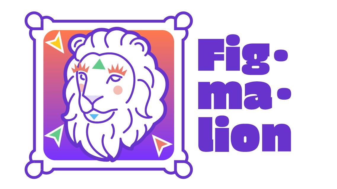 Figma Lion